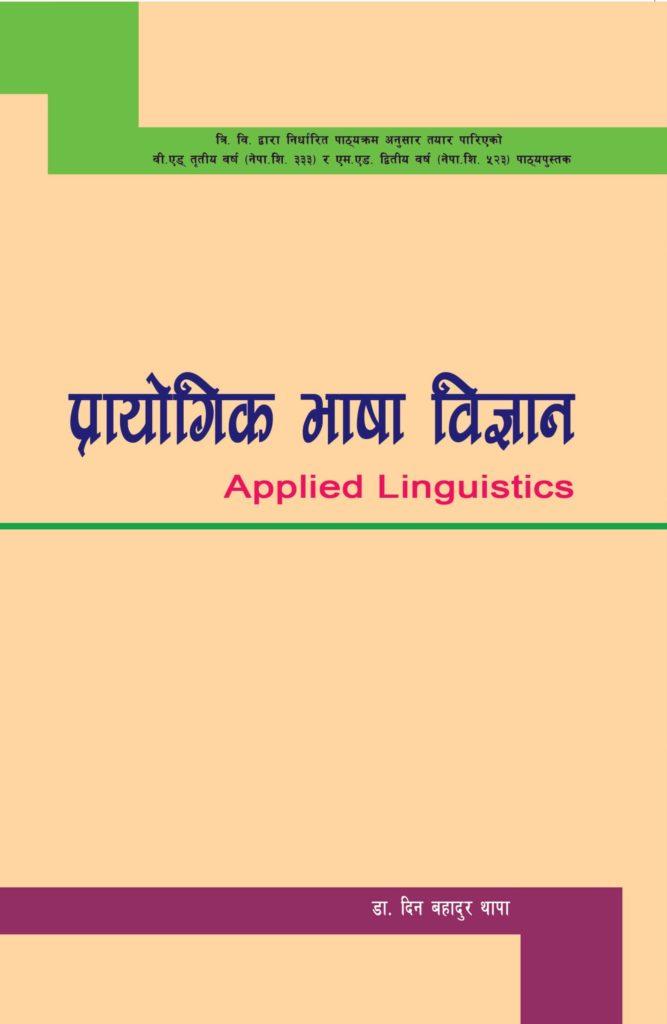 Applied Linguistics Tribhuvan University